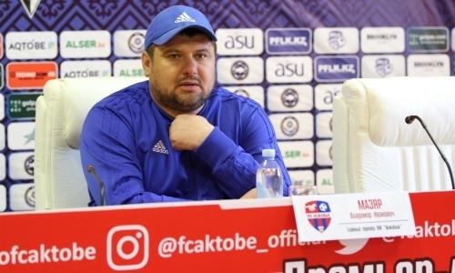 Владимир Мазяр покинул «Акжайык» после его слов о комедии в Актобе