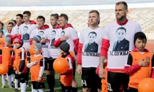 «Шахтеру» предрекают выход вполуфинал Кубка Казахстана