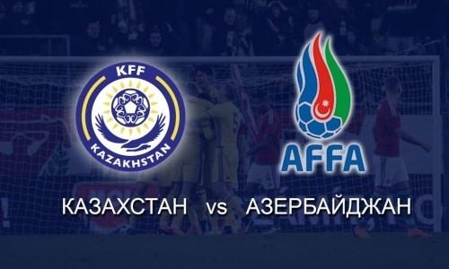 Стоилов объявил состав сборной Казахстана на матч с Азербайджаном