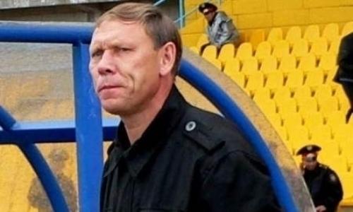 Казахстанский тренер официально возглавил российский клуб