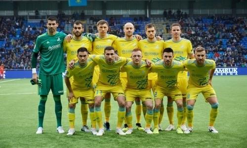 Григорчук вывел Астану втретий квалификационный раунд Лиги чемпионов