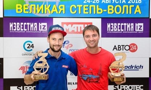 Актауские мотоциклисты вернулись с наградами российского ралли-рейда