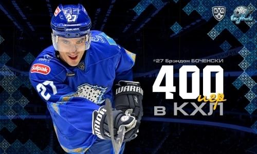 Капитан «Барыса» провел 400-й матч в КХЛ