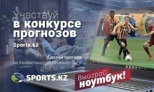 Подведены итоги 26-го тура турнира прогнозов Премьер-Лиги