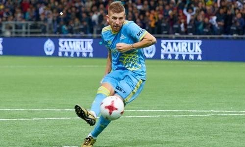 Киев ставки на футбол [PUNIQRANDLINE-(au-dating-names.txt) 36