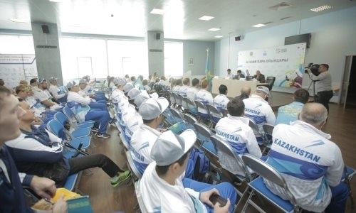 В Алматы прошли торжественные проводы казахстанских спортсменов на Азиатские Пара игры-2018
