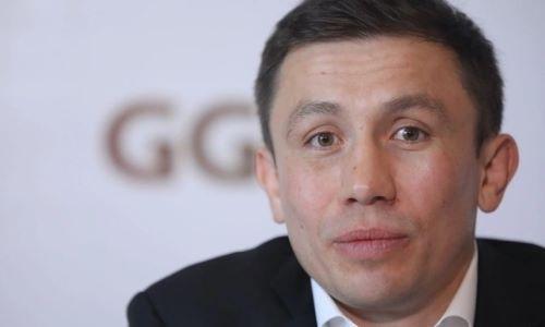 Геннадий Головкин рассказал о том, когда завершит карьеру