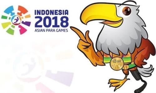 Казахстан выиграл 25-ю медаль Азиатских Параигр-2018