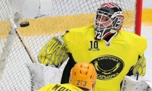 «Сарыарка» проиграла «Динамо» в матче ВХЛ