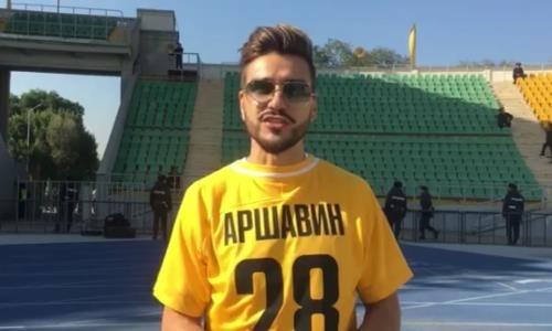 Комментатор «Матч ТВ» прилетел в Алматы на игру «Кайрат» — «Тобол»