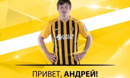 «Привет, Андрей!» «Кайрат» сделал болельщикам интересное предложение в честь прощального матча Аршавина