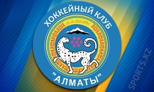 «Номад» уступил «Алматы» в матче чемпионата РК