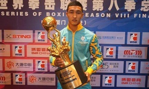 Трехкратный победитель WSB «Astana Arlans» будет расформирован