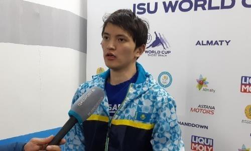 «В первый раз Кубок мира проходит у нас на Родине». Казахстанский спортсмен — о популяризации шорт-трека