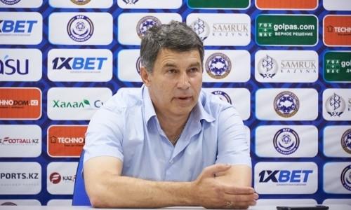 «Акцент будем делать на казахстанских футболистов». Кумыков — о ближайших планах
