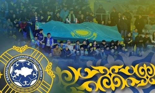 ПФЛК поздравила казахстанцев с Днем независимости