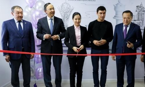 Академия шахмат Динары Садуакасовой открылась в Астане