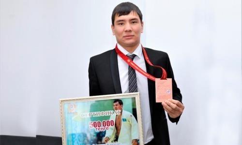 Сертификат в 500 тысяч тенге вручен казахстанскому дзюдоисту