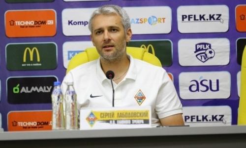 Еще один тренер покинул «Кайрат»