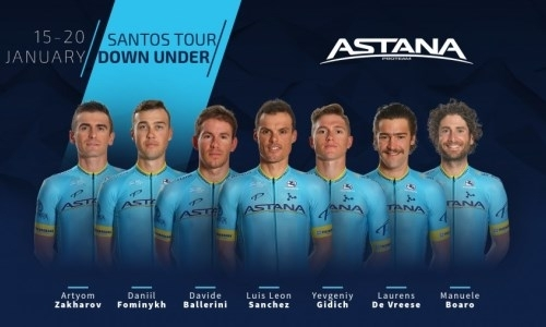 «Астана» объявила состав на «Тур Даун Андер»
