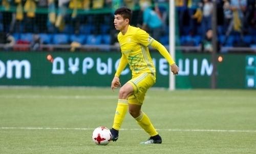 20-летний футболист сборной Казахстана официально перешел в «Ростов»