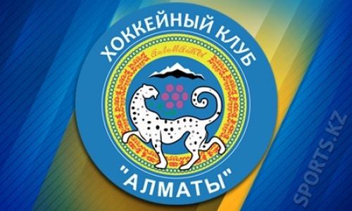 «Алматы» переиграл «Иртыш» в матче чемпионата РК