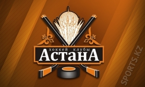 «Астана» переиграла «Алматы» в матче чемпионата РК