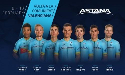 «Астана» назвала состав на «Вуэльту Валенсии»