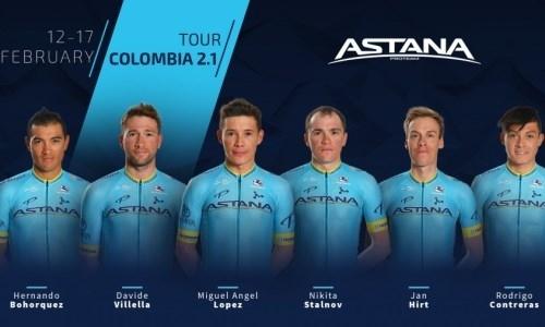 «Астана» назвала состав на «Тур Колумбии»