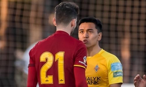 «Кайрат» из-за потасовки не доиграл матч с армянским «середняком»