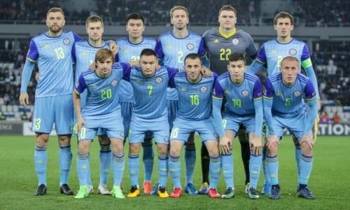 Футбол казахстан молдова прогноз [PUNIQRANDLINE-(au-dating-names.txt) 67