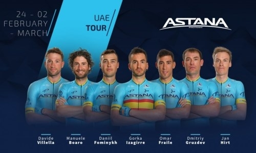 «Астана» назвала состав на «Тур ОАЭ»