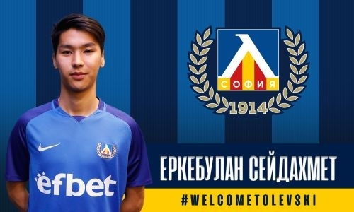 Новый клуб представил Сейдахмета и назвал условия трансфера