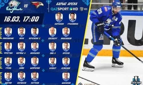 Без Петерссона. «Барыс» назвал состав на второй матч плей-офф КХЛ с «Авангардом»