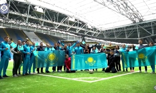 Спорткомитет ЦСКА поддержал сборную Казахстана перед матчами отбора ЕВРО-2020 с Шотландией и Россией