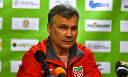Тренер сборной Белоруссии озвучил цели на чемпионат мира в Нур-Султане и объяснил отчисление пяти хоккеистов из сборной
