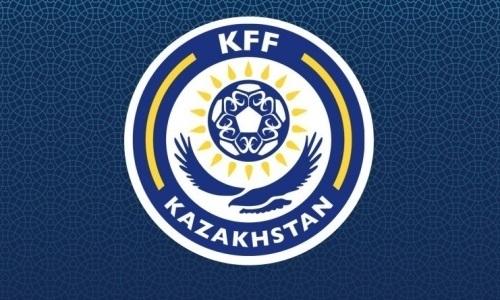 Состоялось заседание Судейско-экспертной комиссии КФФ