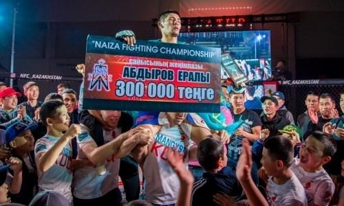 Казахстанец стал обладателем чемпионского пояса NFC на международном турнире