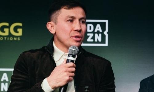 Головкин официально назвал имя своего нового тренера