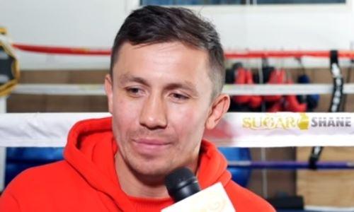 «В боксе я студент». Головкин рассказал о работе и переменах с новым тренером