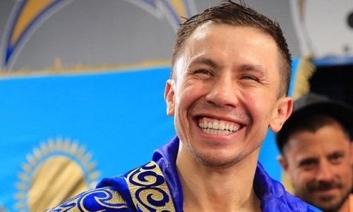 Головкин отдал узбеку место казаха Елеусинова в андекарде своего следующего боя
