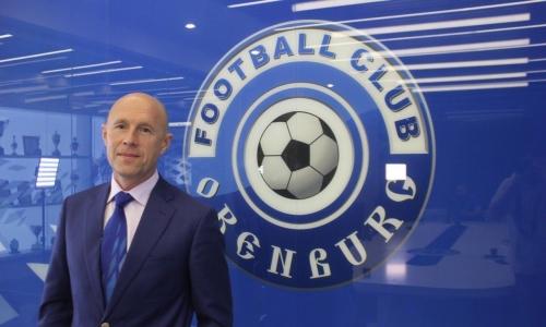 Тренер клуба экс-игрока «Астаны» может сменить Бердыева в «Рубине»
