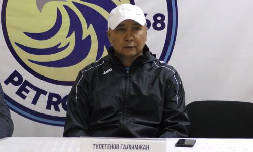 «Игра мне понравилась». Наставник «Кырана» разобрал поражение от «Кызыл-Жара СК»