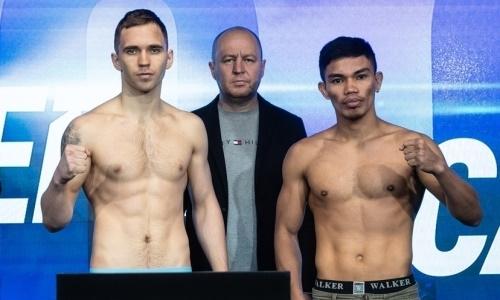 Казахстанский боксер прошел взвешивание перед боем с филиппинцем