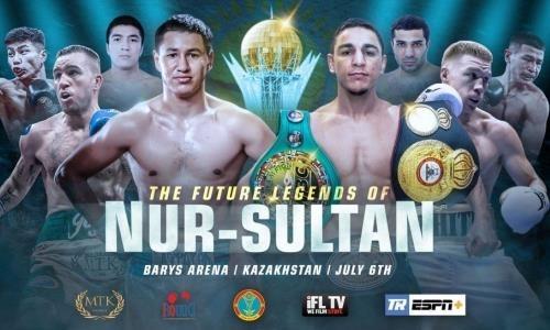 «Будущие легенды». Представлена афиша вечера бокса MTK Global в Нур-Султане