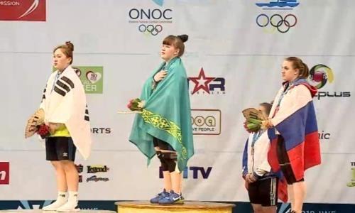 Казахстанка Карина Кузганбаева стала чемпионкой мира на Фиджи
