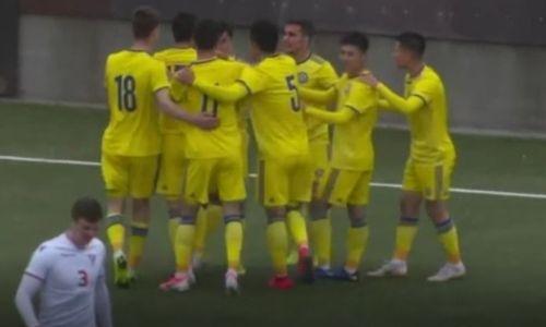 Сборная Казахстана стартовала с гостевой победы в отборе молодежного ЕВРО-2021