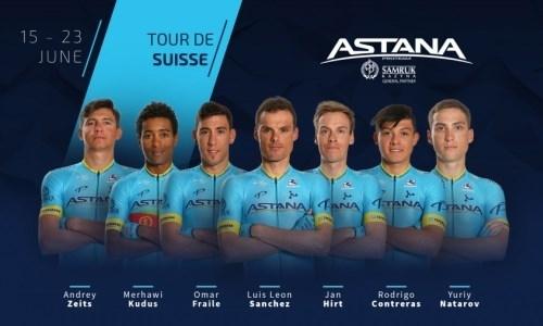 «Астана» объявила состав на «Тур Швейцарии»