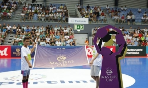 «Кайрат» примет участие в международном турнире в Португалии