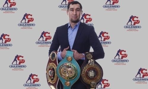 Обладатель трех поясов из Казахстана определился с датой следующего боя